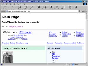 Internet_Explorer_4