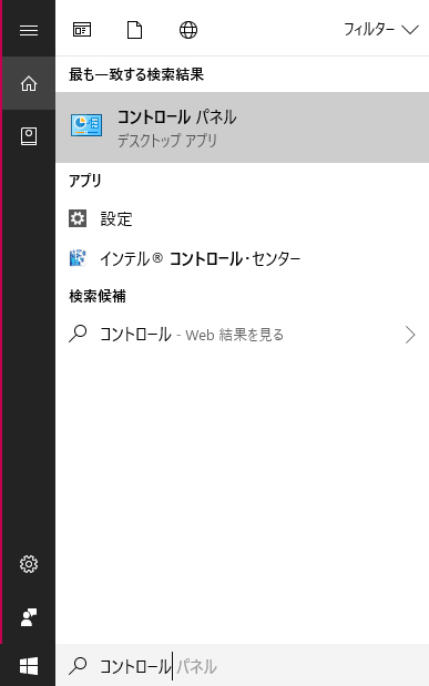 windows xamppのphpバージョン確認方法 step2