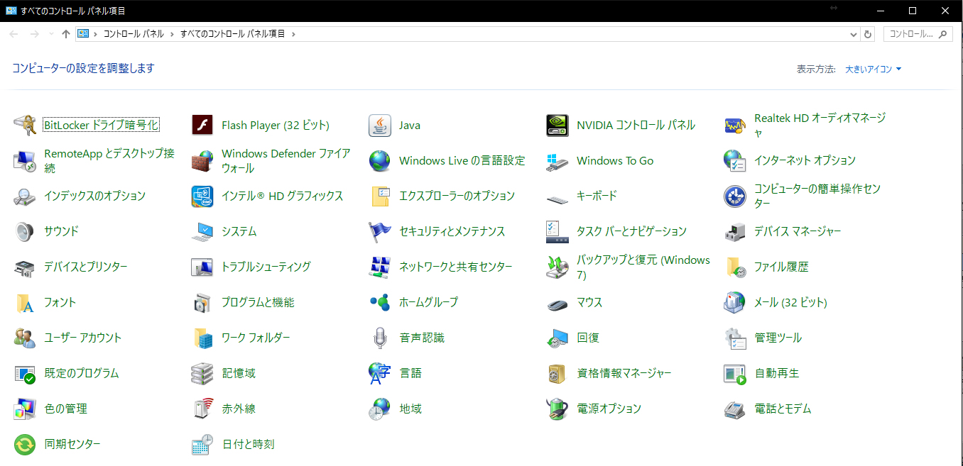 windows xamppのphpバージョン確認方法 step3