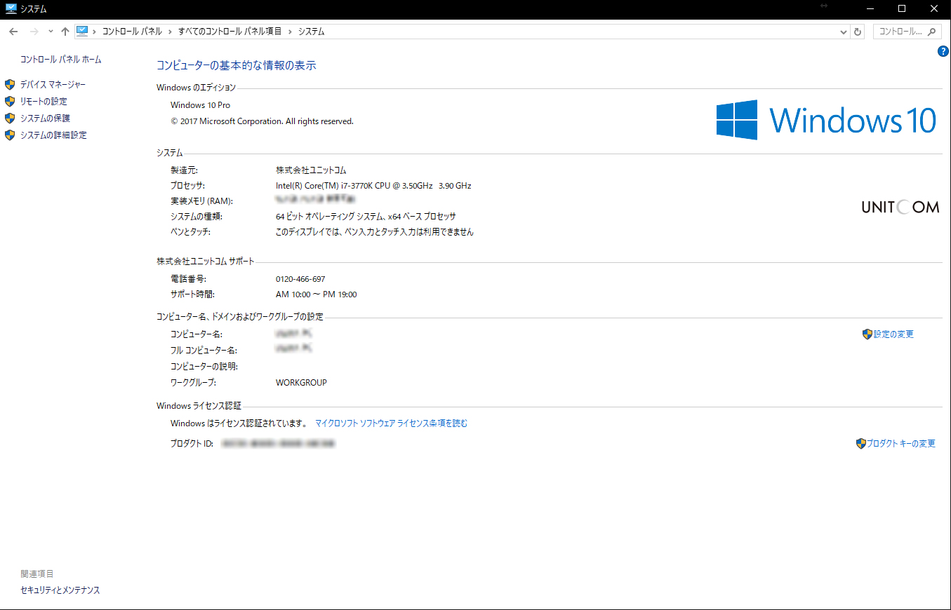 windows xamppのphpバージョン確認方法 step4