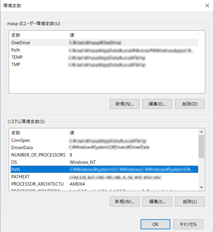 windows xamppのphpバージョン確認方法 step6