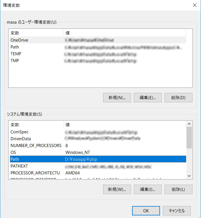 windows xamppのphpバージョン確認方法 step8
