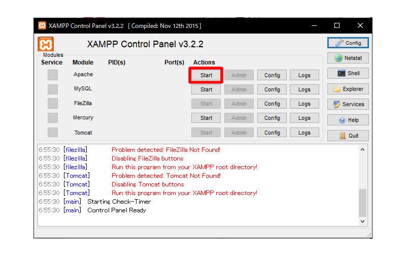 xamppが起動している場合は必ずストップ。
